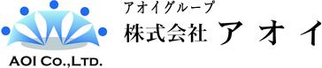 株式会社アオイ | 広島市 人材派遣 アウトソーシング 求人 募集